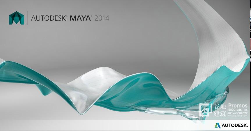 建筑动画软件Maya图片